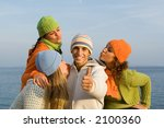 blowing kisses | Shutterstock . vector #2100360