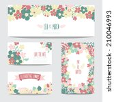elegant cards with floral... | Shutterstock .eps vector #210046993