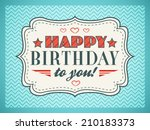 Постер, плакат: Happy birthday card Typography