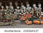 the traditional water puppets... | Shutterstock . vector #210264127