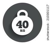 weight sign icon. 40 kilogram ...
