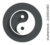 ying yang sign icon. harmony