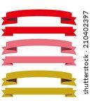 ribbon vector  | Shutterstock .eps vector #210402397