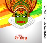 illustration of decorated Kathakali dancer face for Indian Festival Onam celebration.