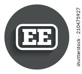 estonian language sign icon. ee ...
