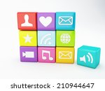 mobile phone app icon. software ... | Shutterstock . vector #210944647