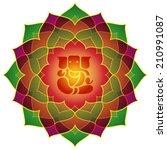 lotus ganesha design | Shutterstock .eps vector #210991087