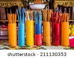 seam si  chi chi sticks or...   Shutterstock . vector #211130353