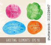 set of  hand lettering handmade ... | Shutterstock .eps vector #211228447