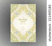 vintage ornate cards in... | Shutterstock .eps vector #211405183