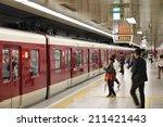 kyoto  japan   april 14  2012 ...   Shutterstock . vector #211421443