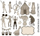 set of various circus elements  ... | Shutterstock .eps vector #211479877