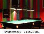 brand new and modern billiard... | Shutterstock . vector #211528183