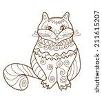 cat  vector illustration  | Shutterstock .eps vector #211615207