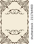 ornate nice page is on beige | Shutterstock .eps vector #211764403