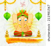 illustration of statue of Lord Ganesha made of paper for Ganesh Chaturthi with text Ganpati Bappa Morya (Oh Ganpati My Lord)
