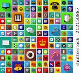 set of universal icons with... | Shutterstock .eps vector #212150887