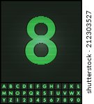 green interlaced letters and...