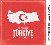 "Republic of Turkey National Celebration Card, Background, Badges Vector Template - English ""August 30, Turkey, Victory Day"""