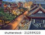 Chengdu  China At Traditional...