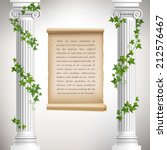antique greek columns with vine ... | Shutterstock .eps vector #212576467