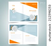 brochure design template vector geometric abstract circle | Shutterstock vector #212598253