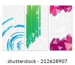 abstract geometric banner set  | Shutterstock .eps vector #212628907
