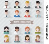 people user pics icons in flat... | Shutterstock .eps vector #212749987