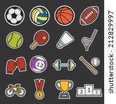 sport icon | Shutterstock .eps vector #212829997