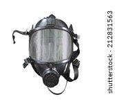 Постер, плакат: Oxygen mask Gas