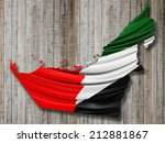 united arab emirates state flag ... | Shutterstock . vector #212881867