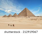 pyramids in giza  | Shutterstock . vector #212919067