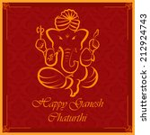vector illustration of Lord Ganesha on floral backdrop
