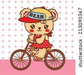 cute bear cartoon ride bicycle... | Shutterstock .eps vector #213090367