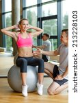sport  fitness  lifestyle and... | Shutterstock . vector #213228103
