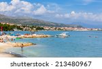 dalmatia  region of split ... | Shutterstock . vector #213480967