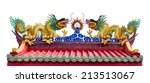 2 Chinese Dragons Decorate On...