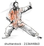 an hand drawn  full sized ...   Shutterstock . vector #213644863