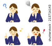 facial expressions of business... | Shutterstock .eps vector #213716143