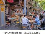 shanghai  china august 24  2013 ... | Shutterstock . vector #213832357