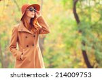 redhead girl in sunglasses and... | Shutterstock . vector #214009753