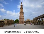 delhi  india   7 august 2014 ... | Shutterstock . vector #214009957