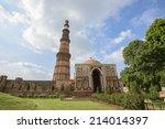 qutub minar tower in new delhi  ... | Shutterstock . vector #214014397