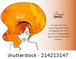 vector watercolor beauty banner | Shutterstock .eps vector #214213147
