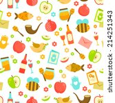 colorful seamless pattern with... | Shutterstock .eps vector #214251343