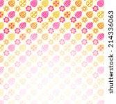 green floral invitation card...   Shutterstock . vector #214336063