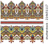 seamless ethnic floral paisley... | Shutterstock .eps vector #214651117