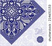 unusual floral ornamental... | Shutterstock .eps vector #214651153