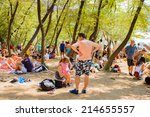 krka national park  croatia  ... | Shutterstock . vector #214655557