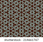 ornamental seamless pattern.... | Shutterstock .eps vector #214661767